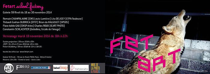 Invitation-Fetart-School-Factory-2014700085601415374735.jpg